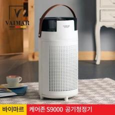 [바이마르] 케어존 S9000 공기청정기(VMK-AOB2019)
