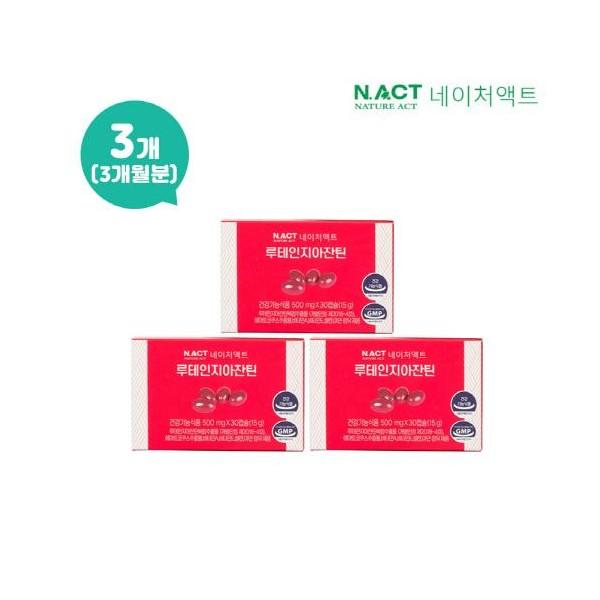 네이처액트 눈건강 루테인 지아잔틴500mg*90정(3개월분)