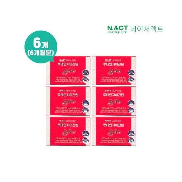 [네이처액트]눈건강 루테인 지아잔틴500mg*180정(6개월분)